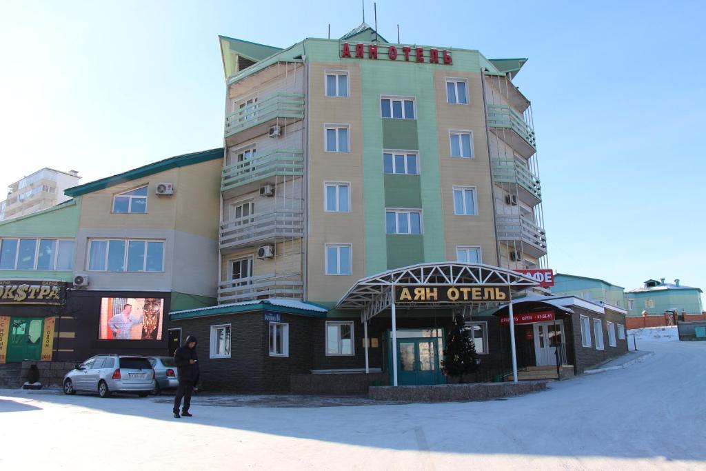 Улан удэ гостиница на элеваторе новые фольксваген транспортер цены