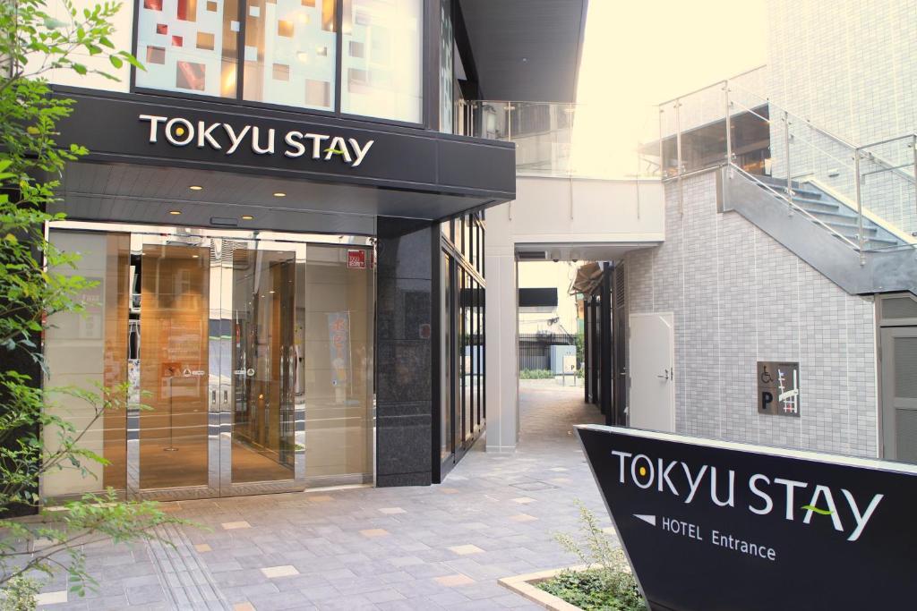 飯店的logo或商標