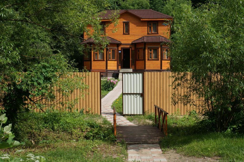 Serpeyka Guesthouse