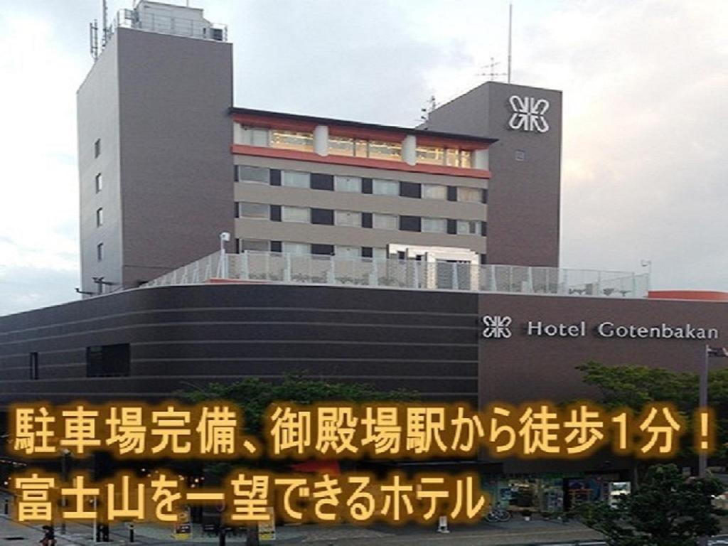 The building in which the economy hotel is located