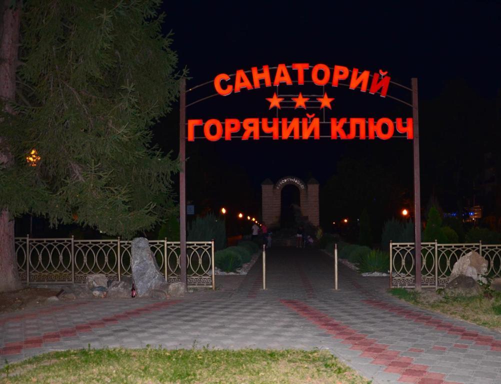 Ночные клубы горячий ключ той клуб москва адрес