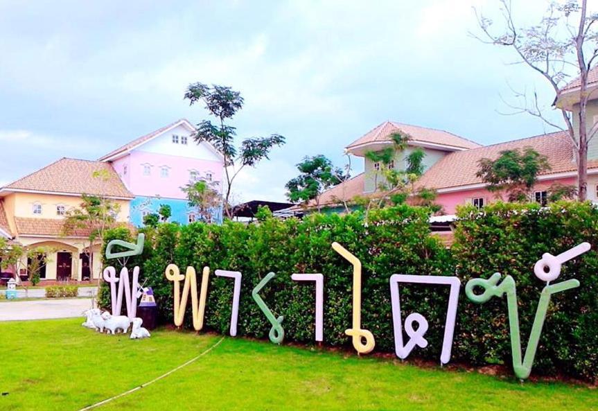adult hookers in kamphaeng phet