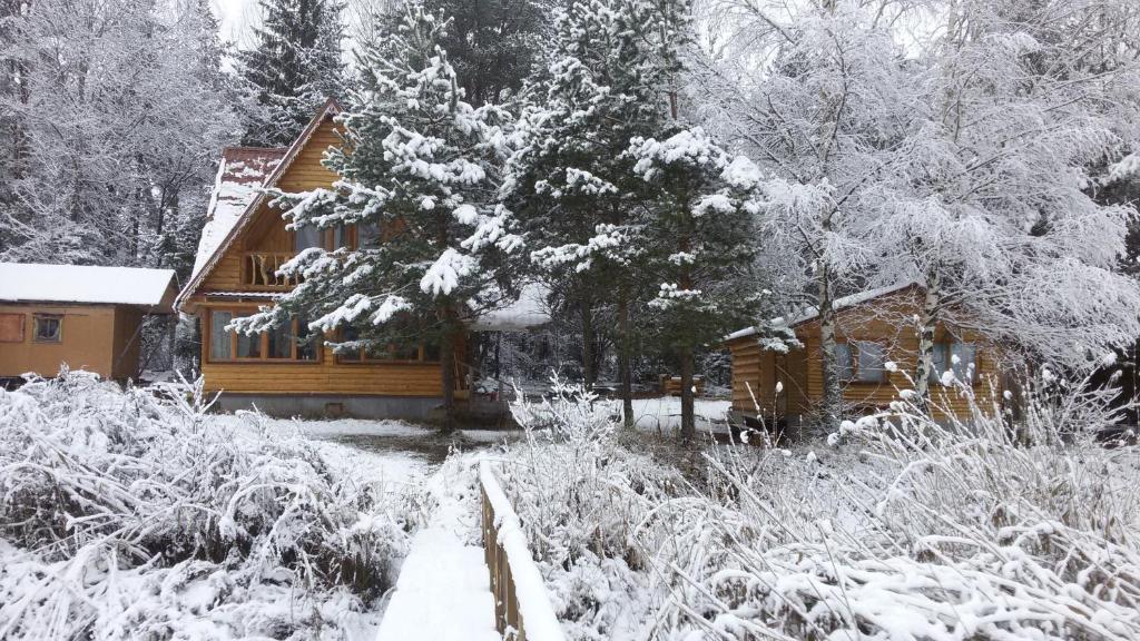 Guest House Na Beregu Seligera