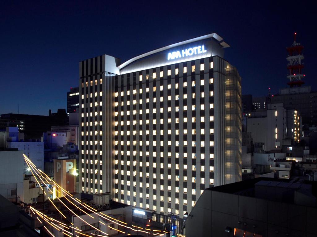 アパホテル 名古屋栄(名古屋市)– 2020年 最新料金