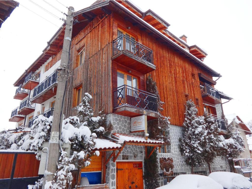 Το Family Hotel Bisser τον χειμώνα