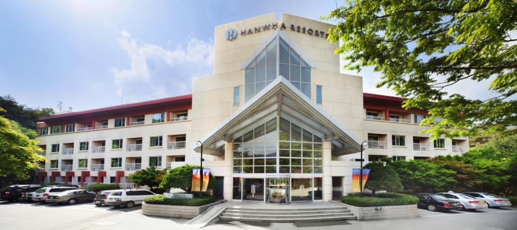 Hanwha Resort Suanbo