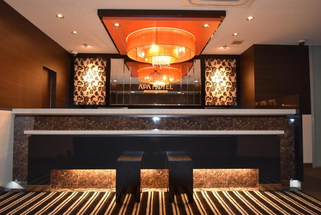 The lobby or reception area at APA Hotel Machidaeki-Higashi