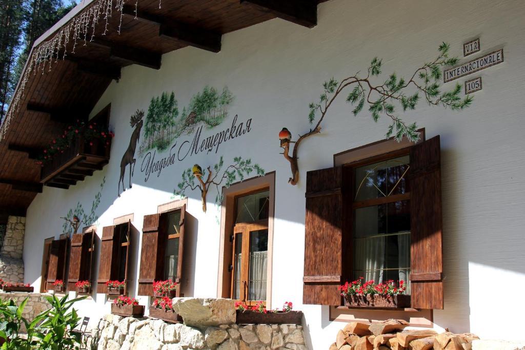 Здание комплекса для отдыха