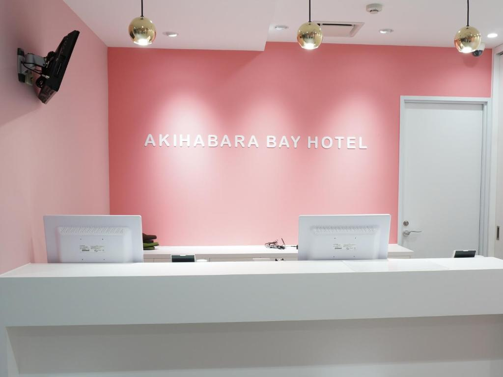 The lobby or reception area at Akihabara Bay Hotel (Female Only)