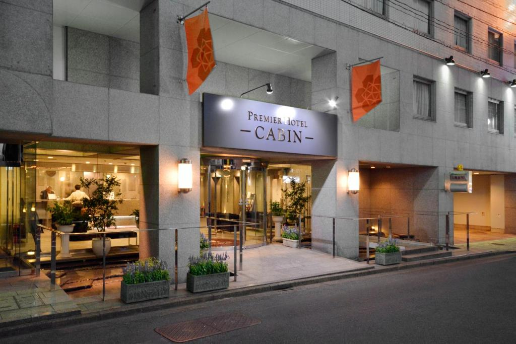 The facade or entrance of Premier Hotel Cabin Shinjuku