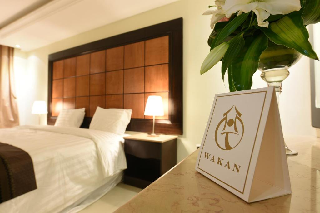 A room at Wakan Al Salama