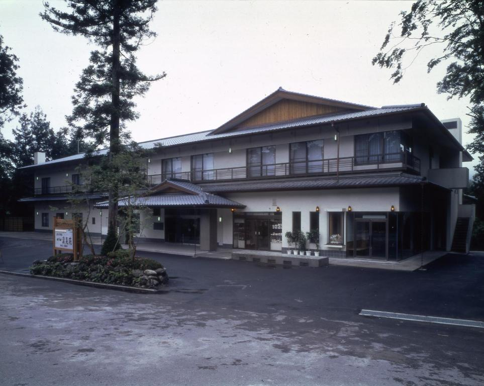 Hotel Seikoen during the winter