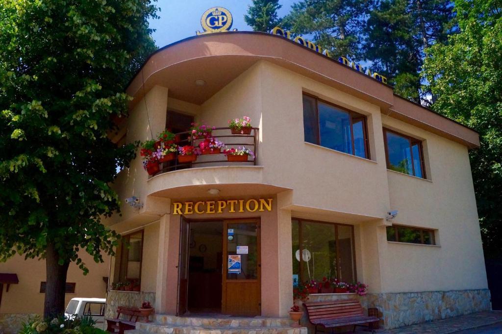 Фасада или вход на Hotel Gloria Palace Diplomat