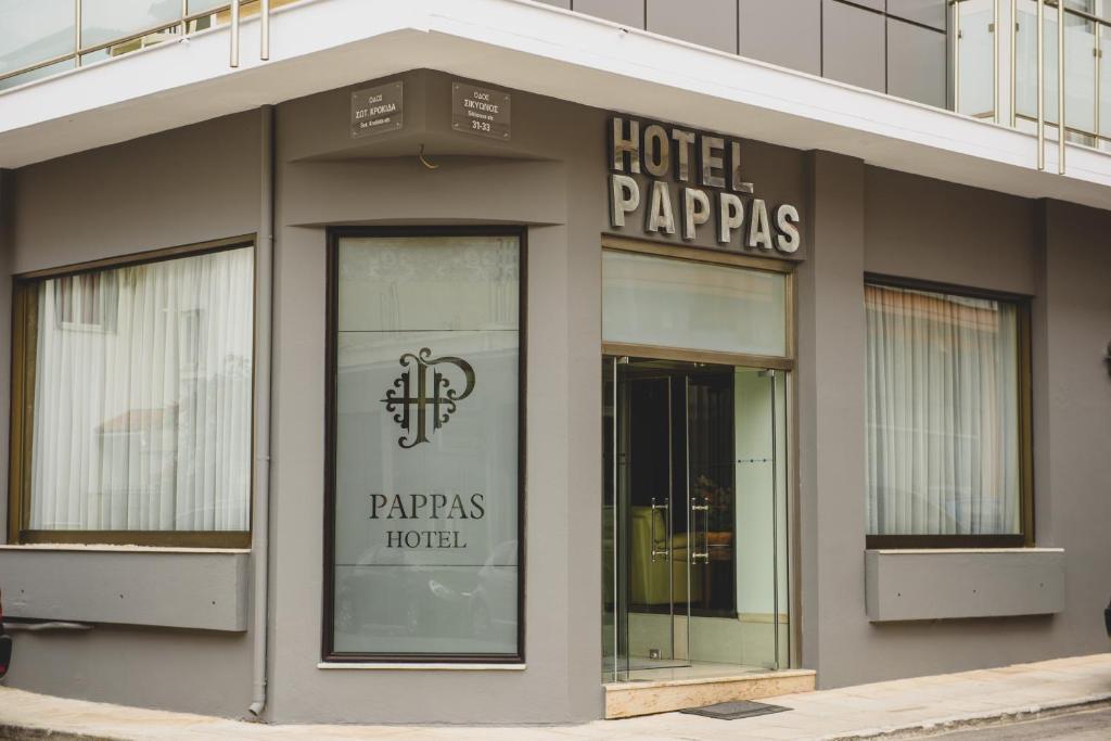 Η πρόσοψη ή η είσοδος του Ξενοδοχείο Pappas