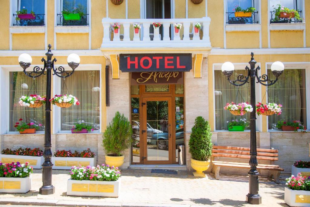 Hotel Alegro Veliko Tarnovo, Bulgaria