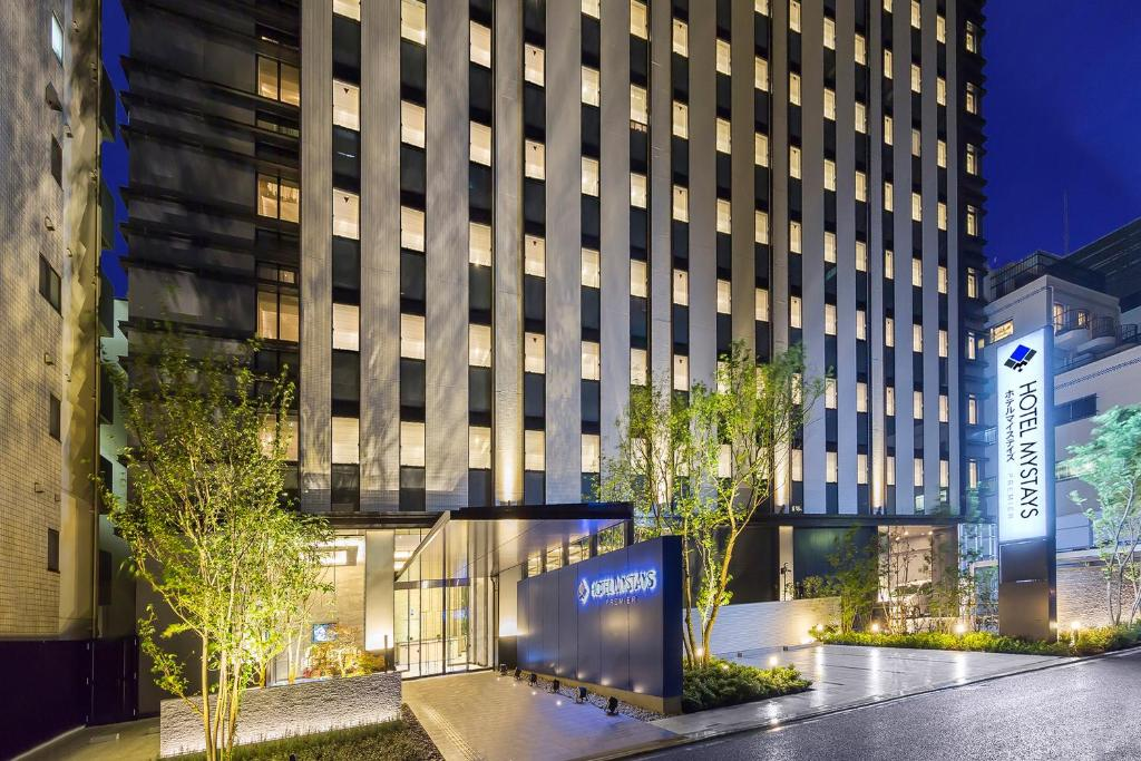 A porch or other outdoor area at Hotel Mystays Premier Akasaka