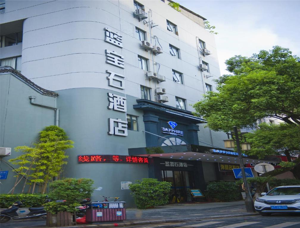 The facade or entrance of Guilin Sapphire Hotel