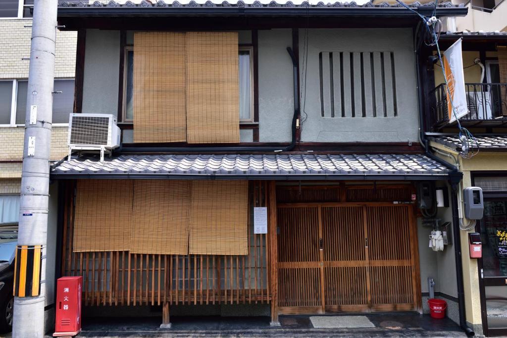 A balcony or terrace at Yamawa House