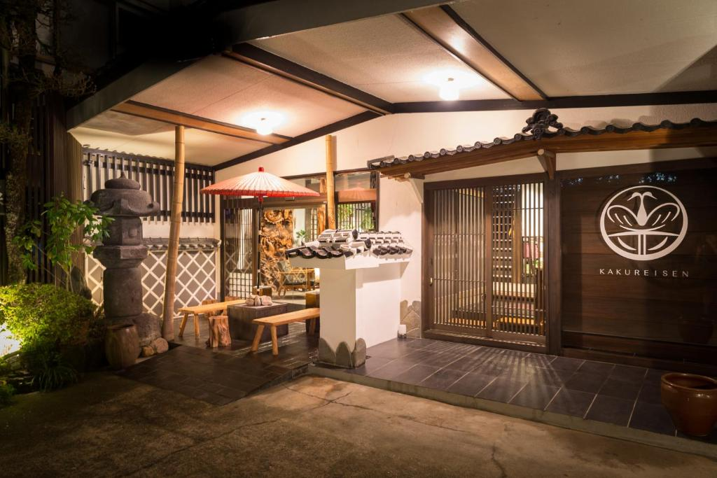 A restaurant or other place to eat at Kakureisen