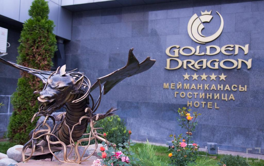 Гости Golden Dragon