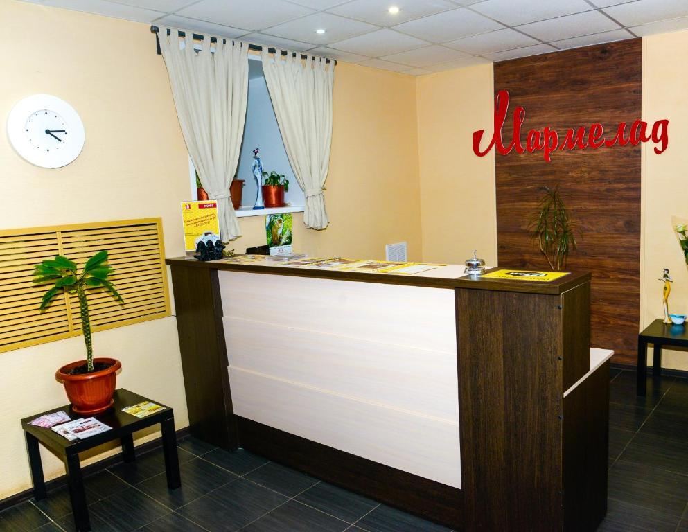 Лобби или стойка регистрации в Отель Мармелад