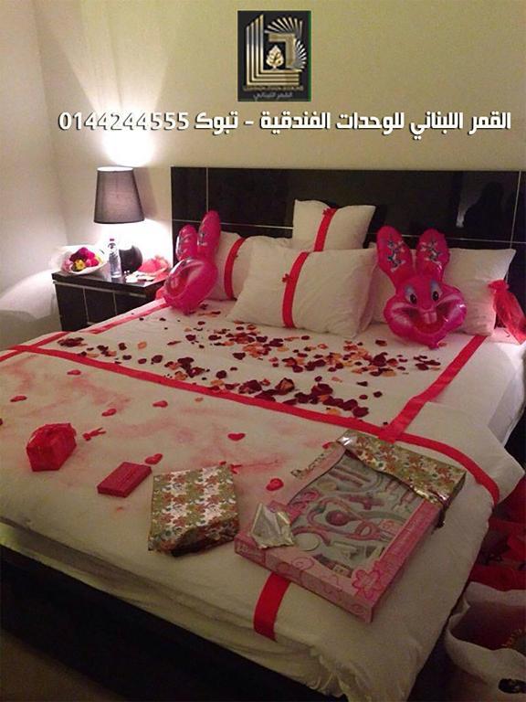 Lebanese Moon Hotel Apartments السعودية تبوك Booking Com