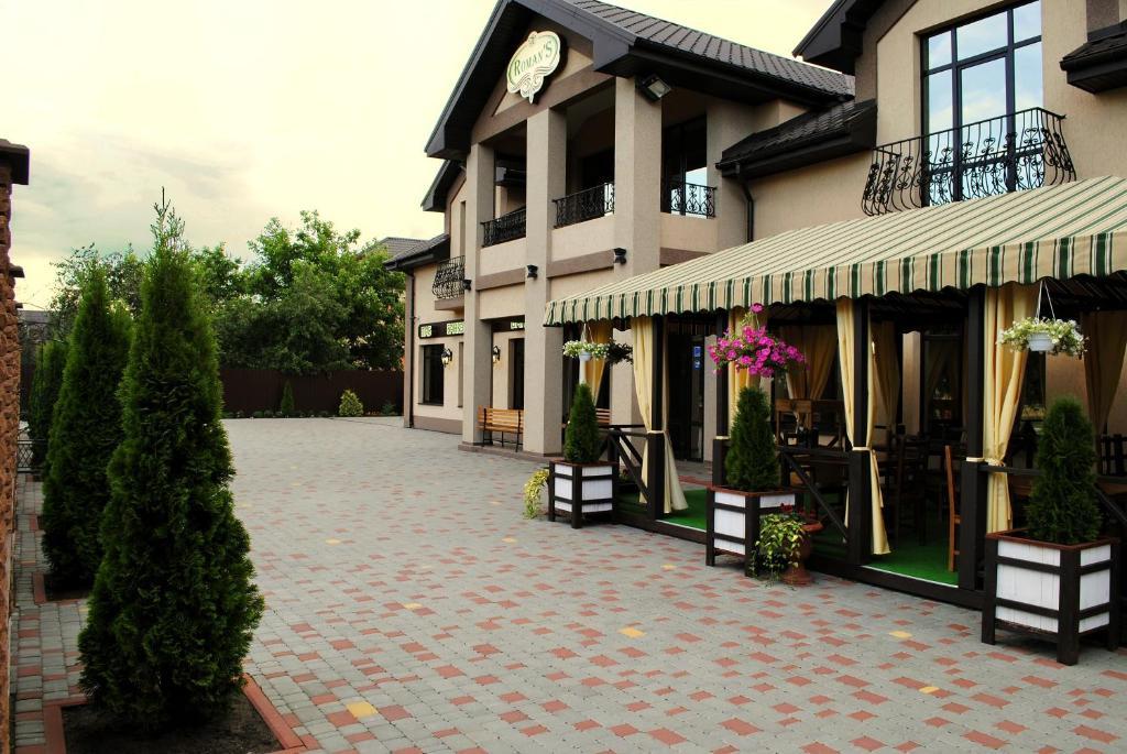 Hotel Restaurant Complex Roman