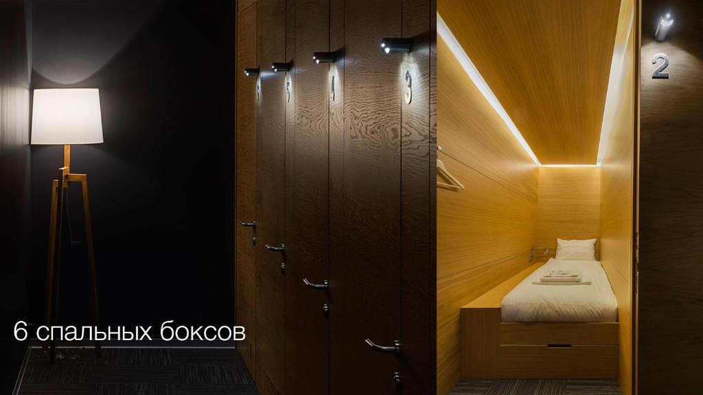 Ванная комната в Капсульный Отель «Рабочая Станция»