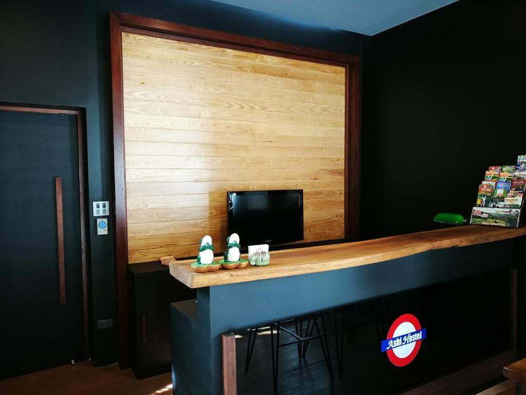 A television and/or entertainment center at Ashi Hostel
