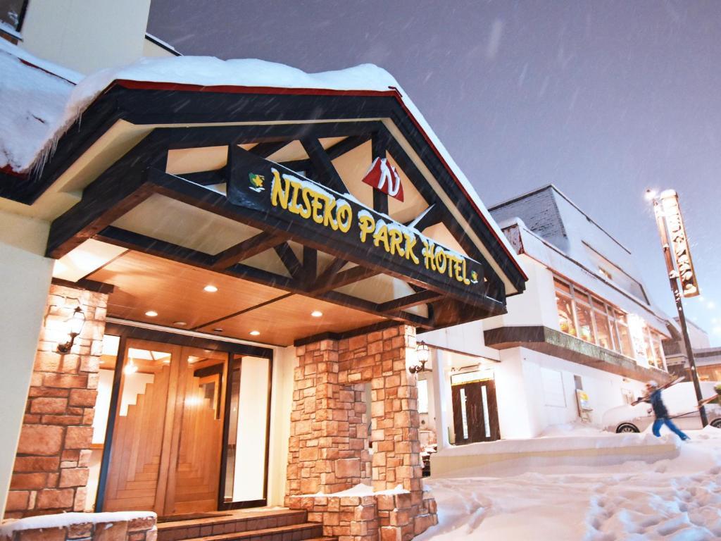 ホテル ニセコ