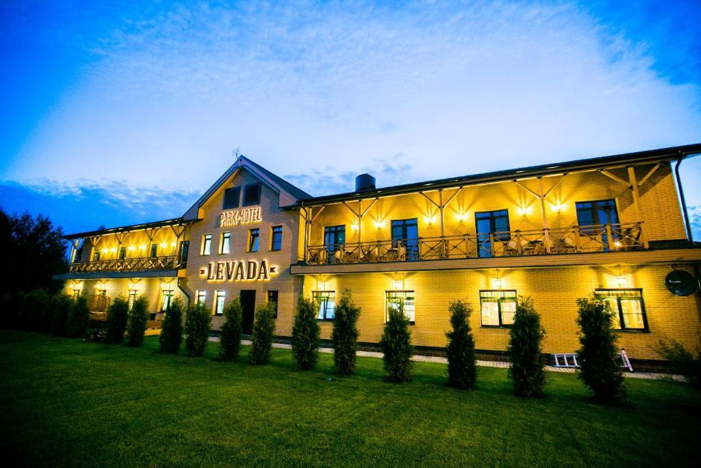 Levada Park-Hotel