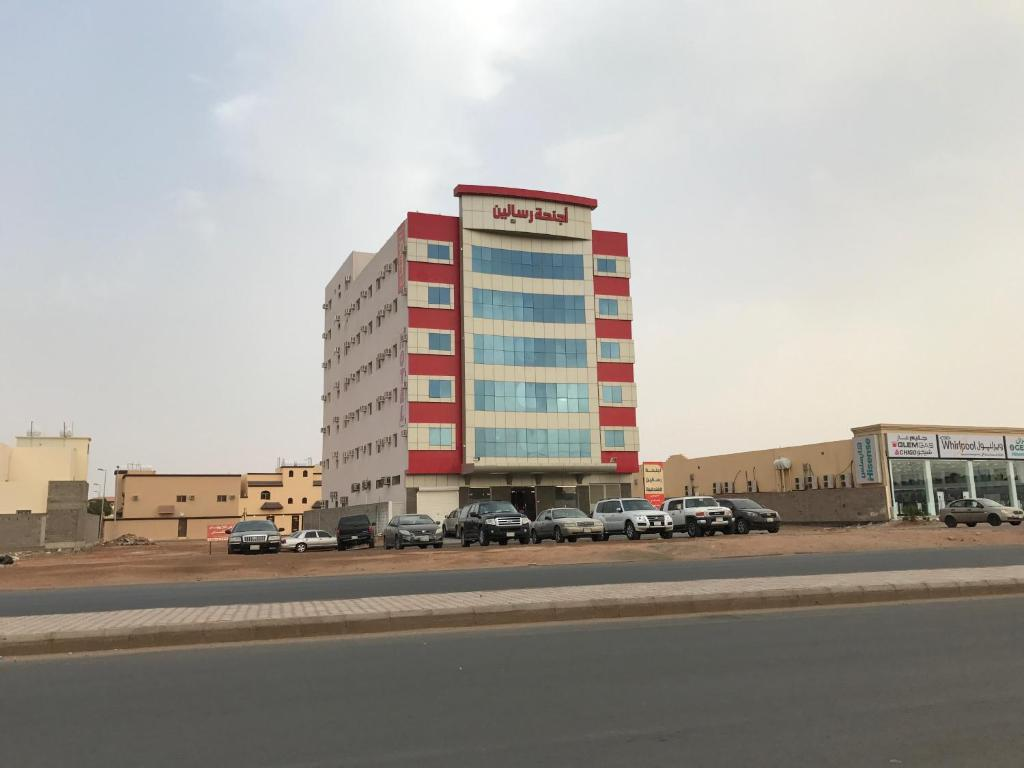 Rsalyn Hotel Suites