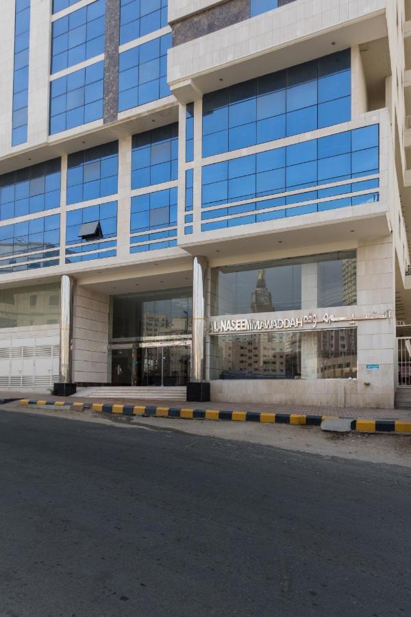 Отель  Mawaddah Al Naseem Hotel  - отзывы Booking