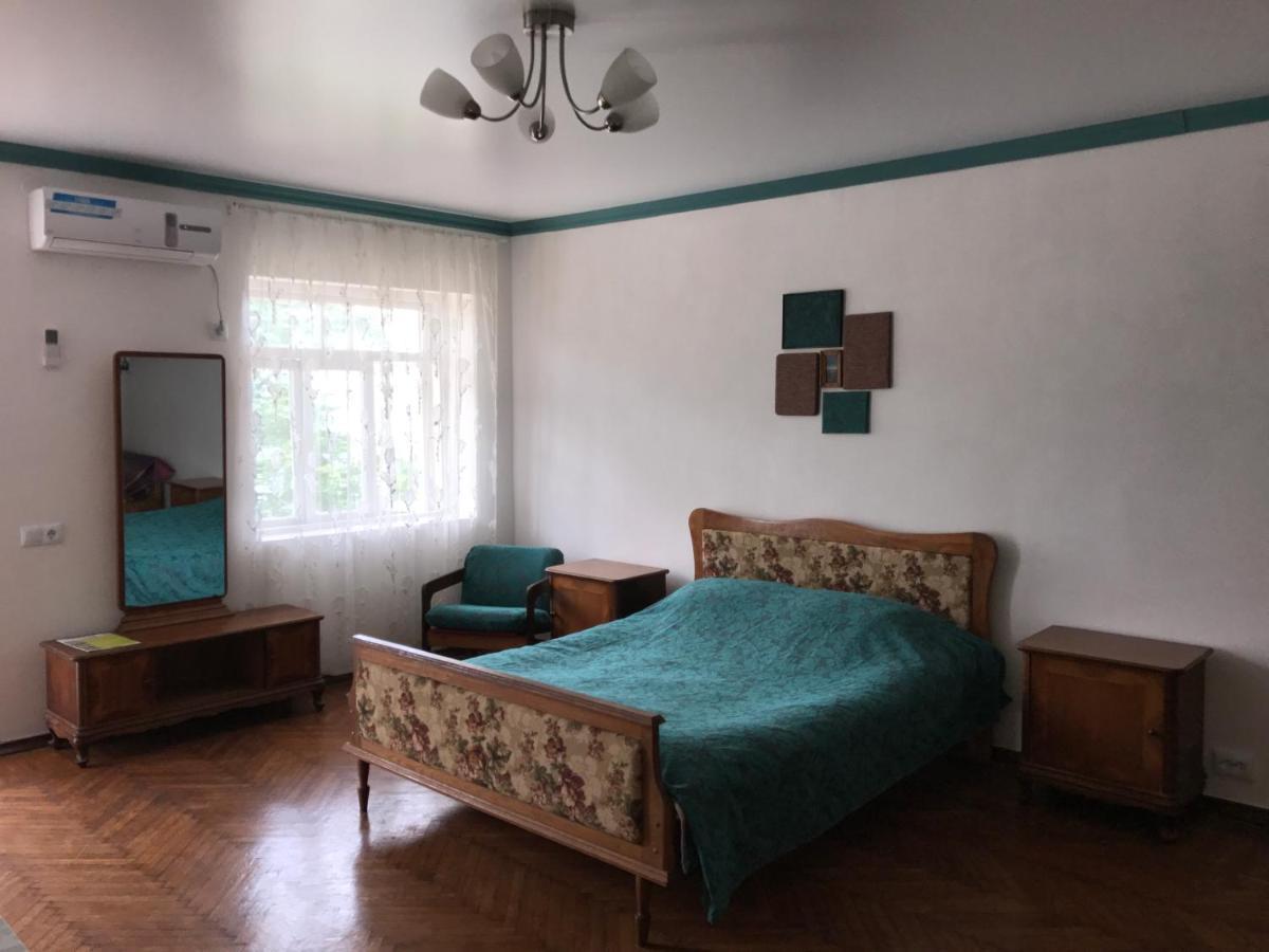 Фото  Гостевой дом  Guest House Geroev 16 Marta