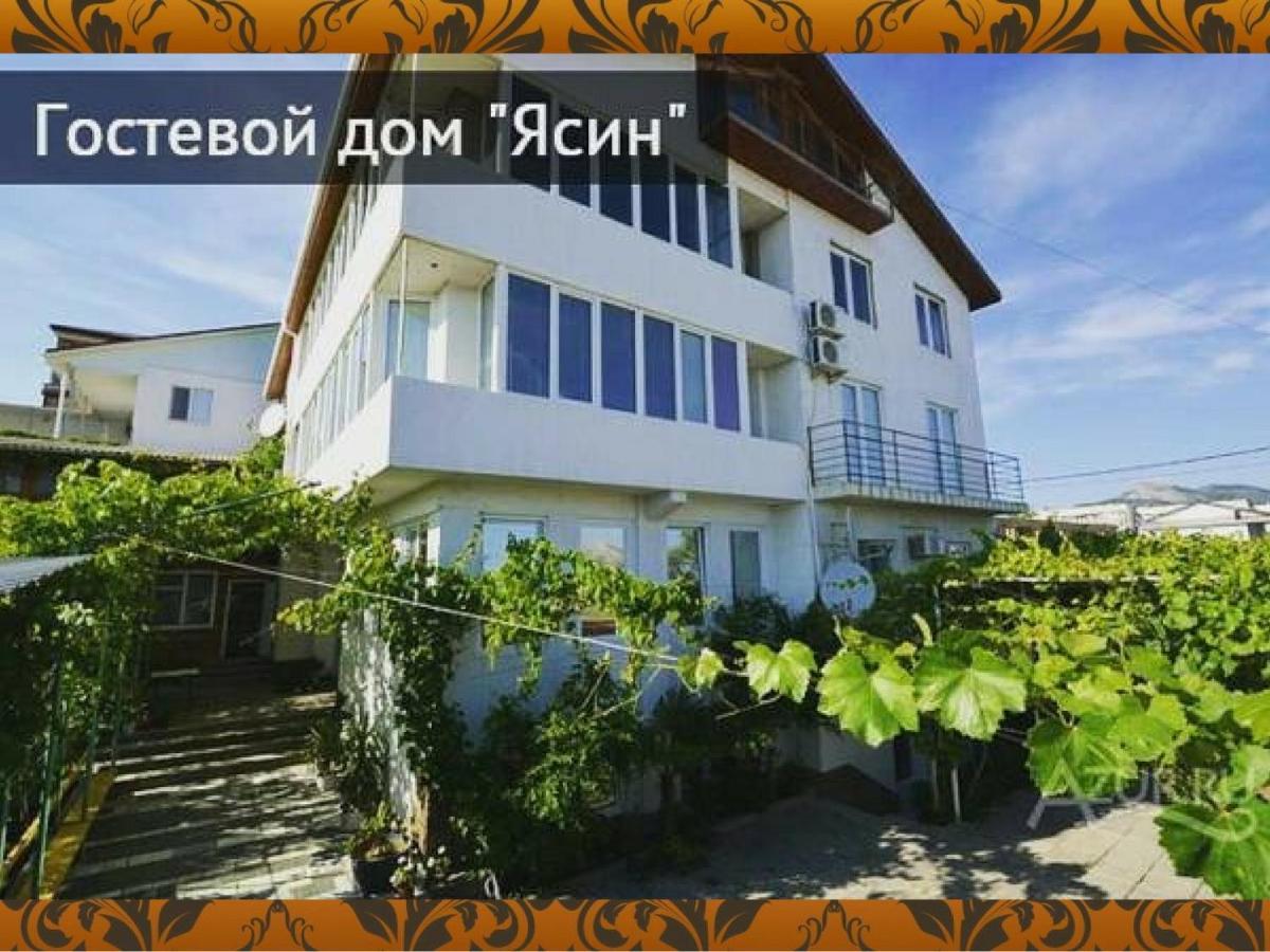 Гостевой дом  Yasin Guest House