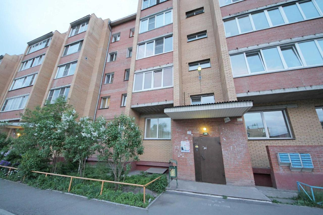Apartments At Nekrasova 8 Abakan Updated 2021 Prices