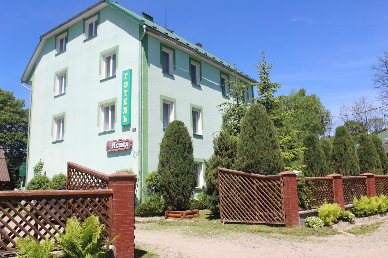 Отель  Hotel Yasinya  - отзывы Booking