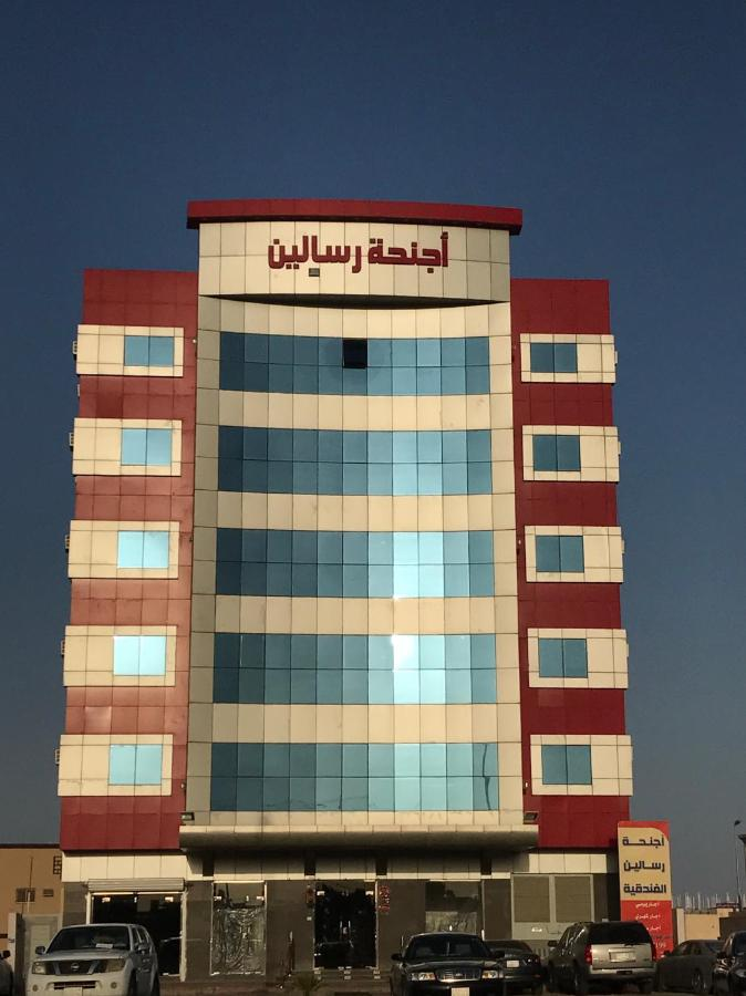 Апарт-отель  Rsalyn Hotel Suites  - отзывы Booking