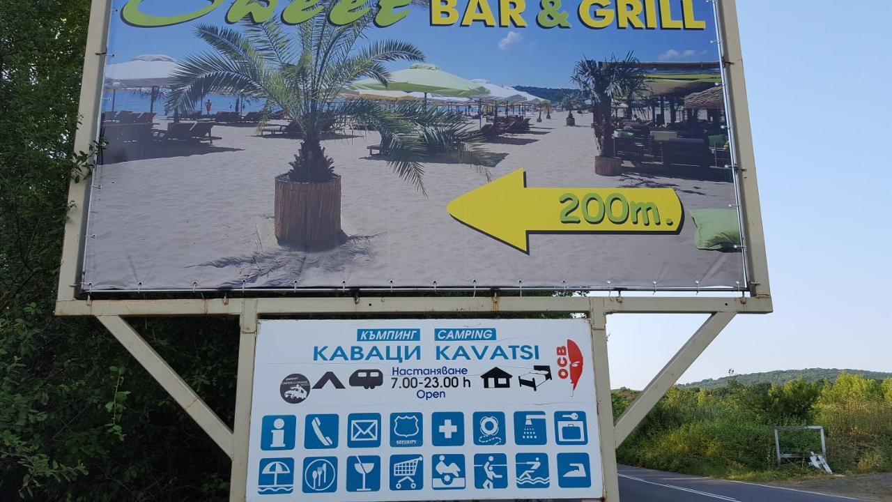 Кемпинг  Caravan Kavatsi  - отзывы Booking