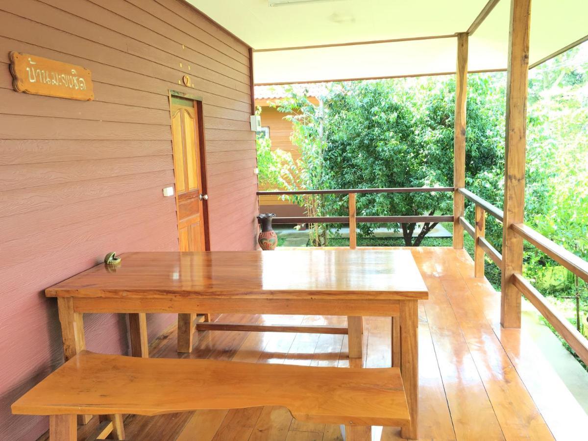 Гостевой дом  Baan Suan Kru Kob  - отзывы Booking