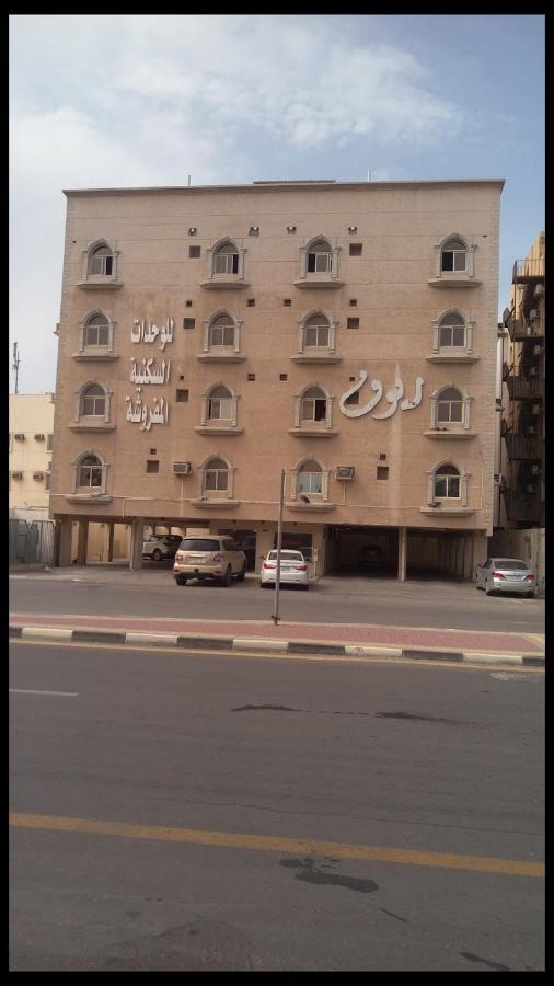 Апарт-отель  Ruoof Furnished Units Apartment  - отзывы Booking