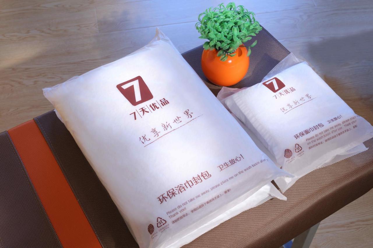 Отель  Отель  7Days Premium Beijing Gulou