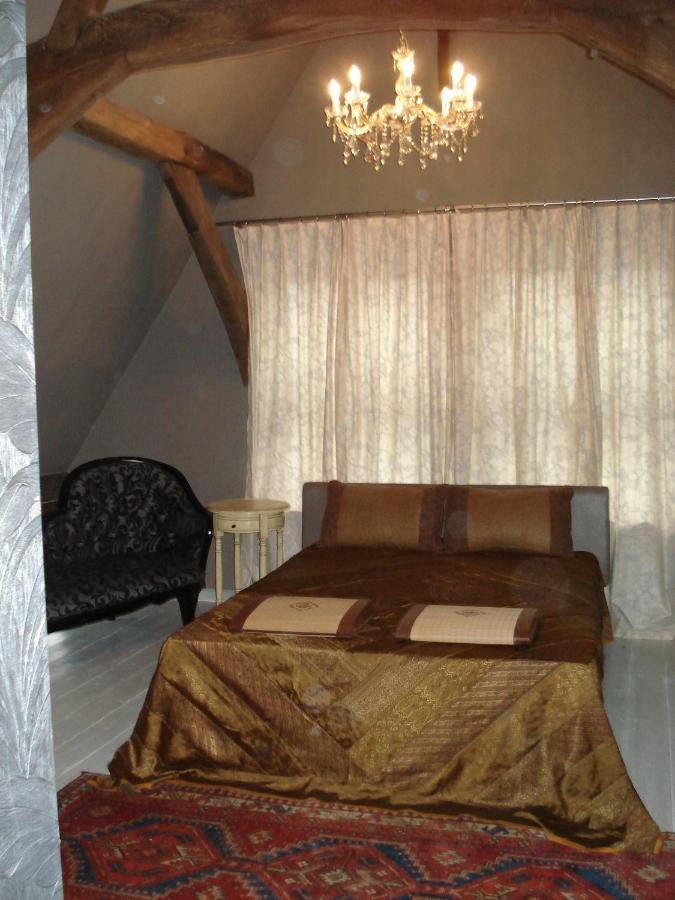 Апарт-отель  Aparthotel De Beek Anno 1410