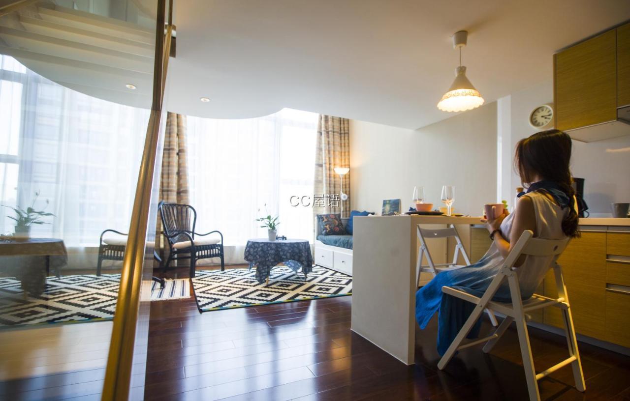 Апартаменты/квартира  CC Home Apartment  - отзывы Booking