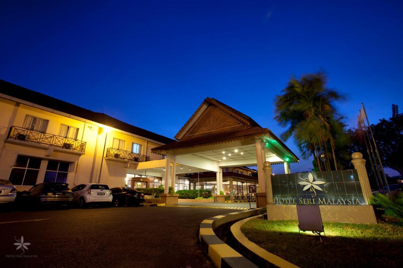 Отель  Отель  Hotel Seri Malaysia Alor Setar