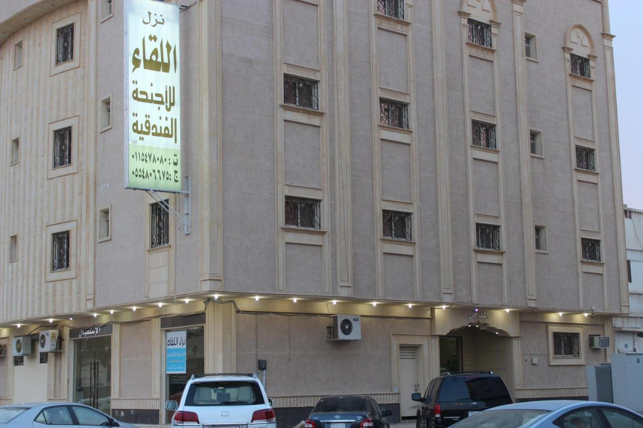 Апарт-отель Nozul Al Leqa Apartments - отзывы Booking