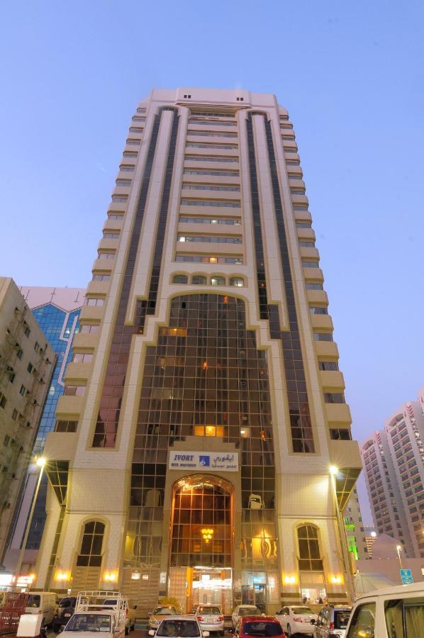 Апарт-отель  Ivory Hotel Apartments
