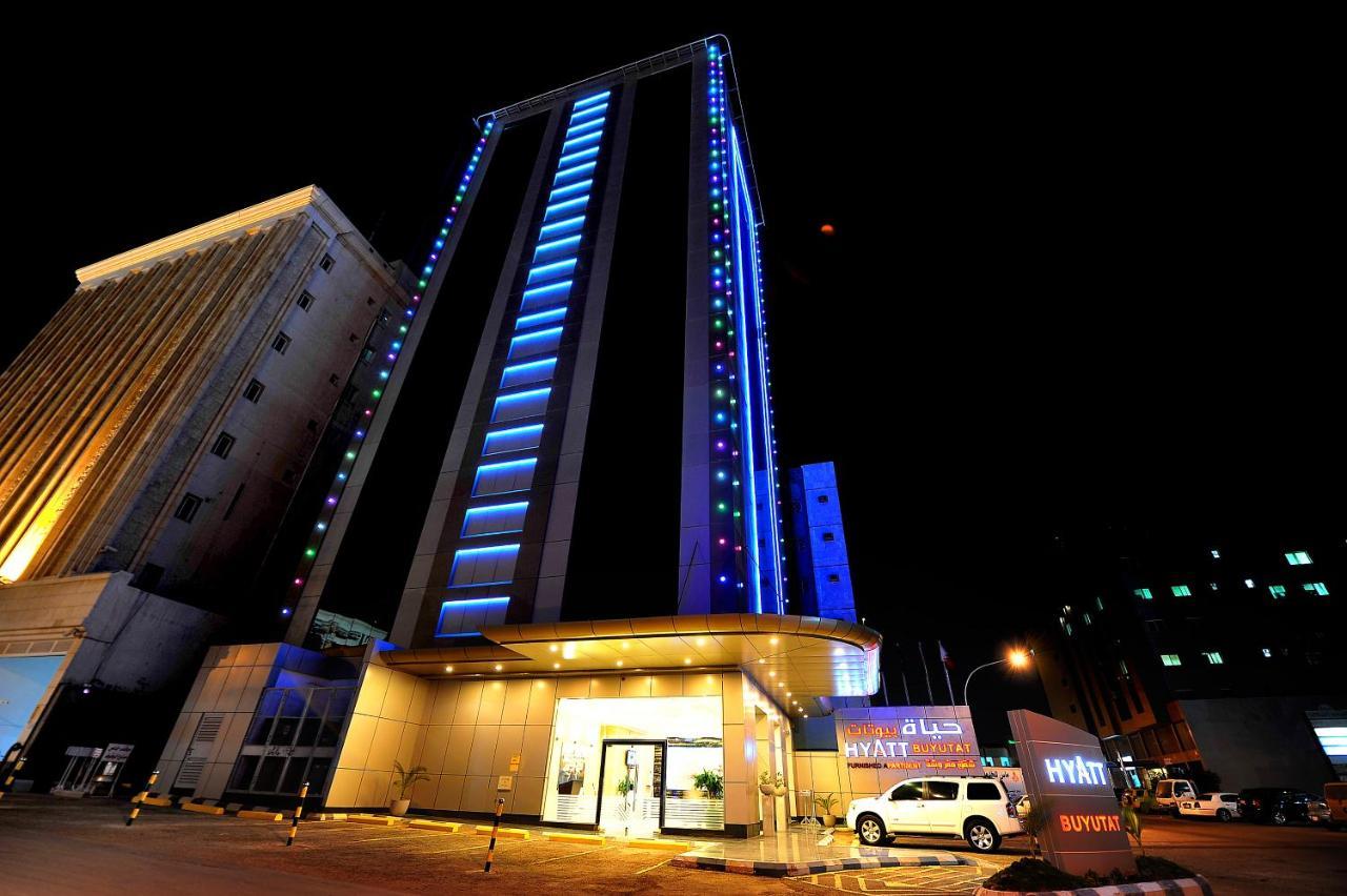 Апарт-отель  Hyatt Buyutat  - отзывы Booking