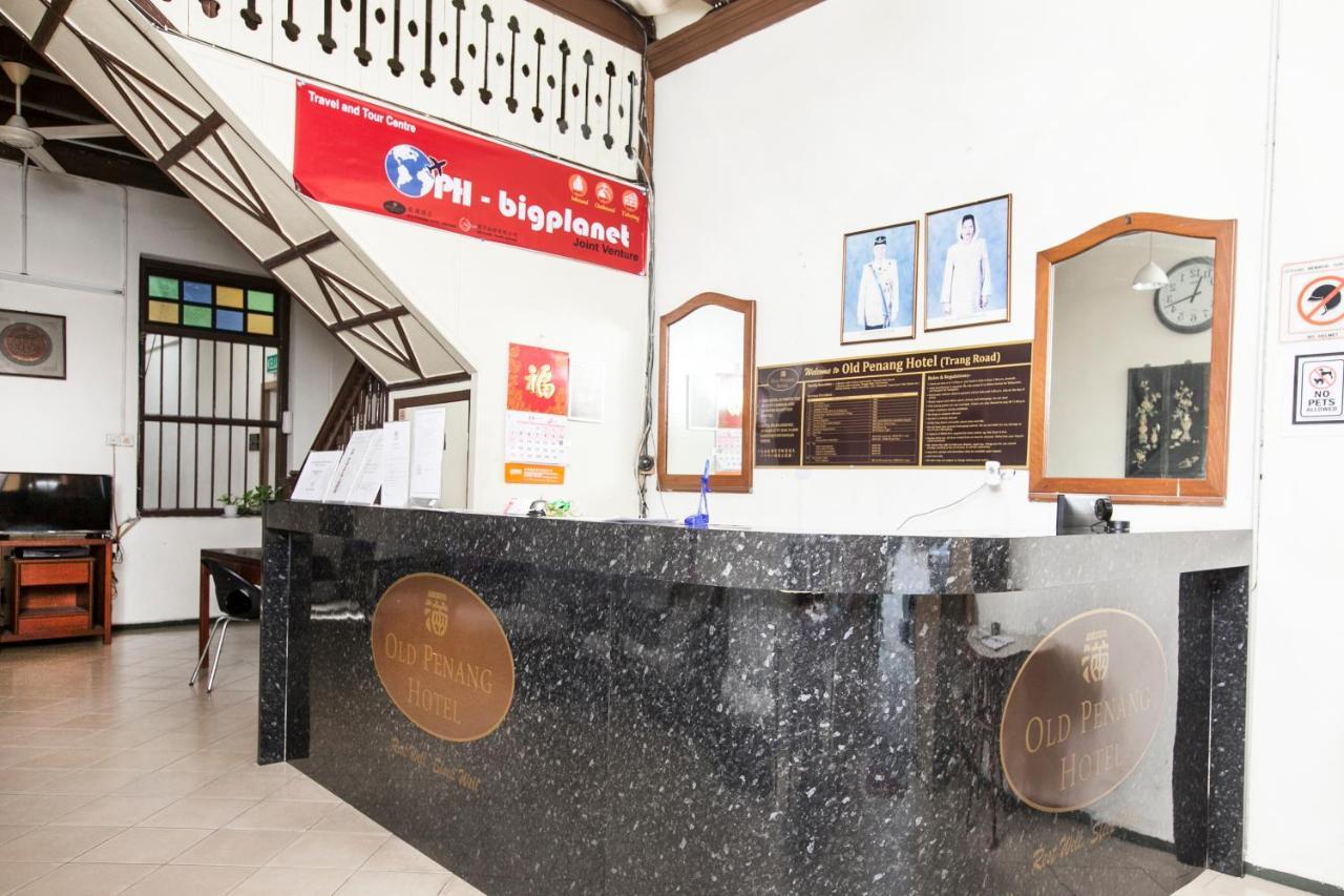 Отель  Old Penang Hotel - Trang Road