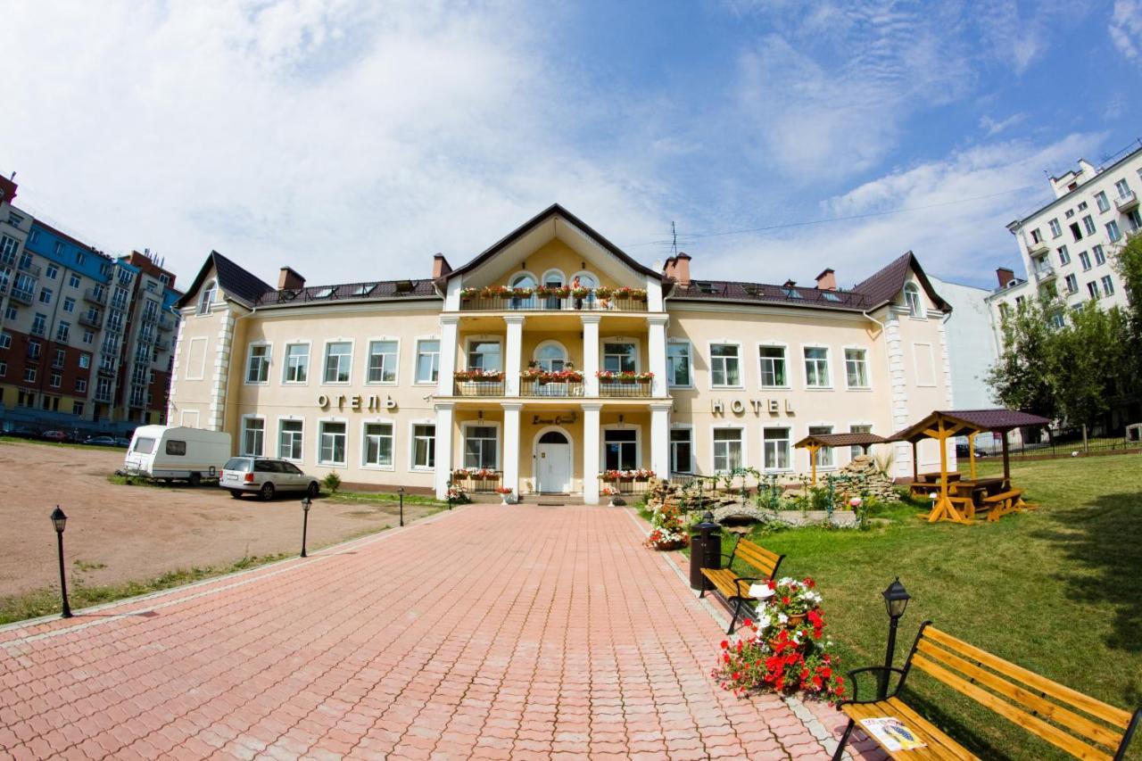 Отель  Елизар Отель  - отзывы Booking